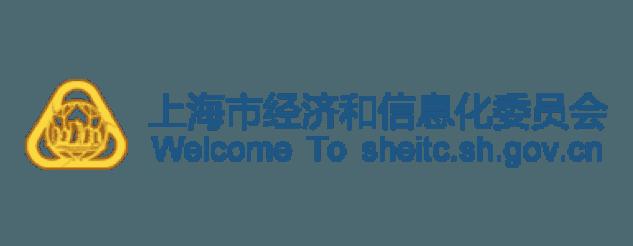 上海市经济信息化委员会